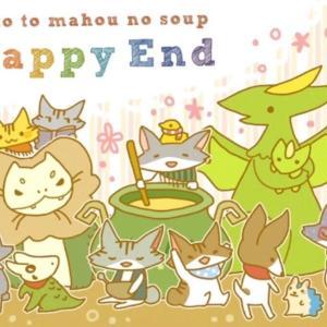 『トットと魔法のスープ』実況後の感想【実況動画&ゲーム感想】
