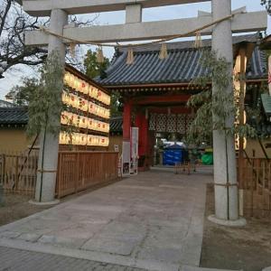 西宮戎神社  朝のお詣り