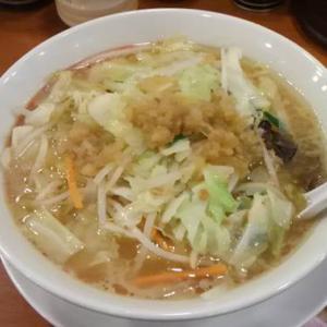 幸楽苑「塩野菜たんめん こってり」お客様感謝祭で中華そば無料券