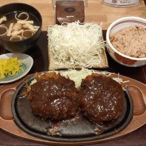 熟成とんかつ「まる兵衛」デミグラスメンチカツ定食!月曜日300円引き|いわき市