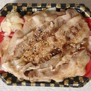 すたみな太郎 豚焼肉弁当|超盛360グラム同料金!肉150グラム テイクアウト
