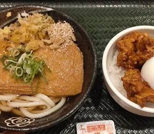 きつねうどん&ミニ鶏の唐揚げ丼|はなまるうどん セット540円コスパ良好