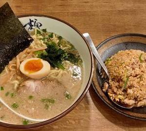究極ラーメン横濱家「塩ラーメン チャーハンCセット」パラパラチャーハン|豚骨を20時間釜炊きスープ