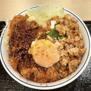かつや「鶏ガパオチキンカツ丼」スパイシーさが後引く美味しさ|100円引き券