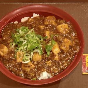 すき家「四川風麻婆丼」多数のスパイスで辛シビ 癖になる美味し| 辛さで夏を乗り切る