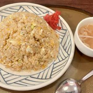 本格麺食房 三宝亭「究極の炒飯」パラパラチャーハンはシンプルながら王道の美味しさ