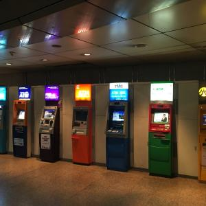 タイ旅行で海外キャッシングをして現金調達するときは注意!ATMでは必ず「without conversion」を選ぼう!私の失敗談を元に解説