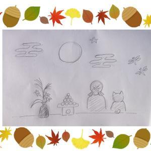 中秋の名月を楽しんだ日