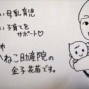 「ホワイトボードアニメーション」制作事例集~その4~