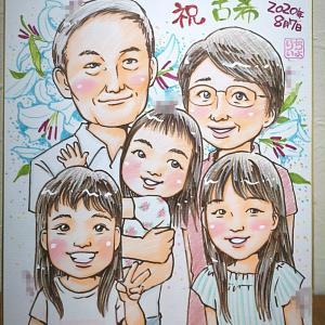 【制作事例】お父さん・お母さんへ、古希祝いのプレゼントに「似顔絵色紙」