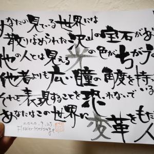 「HANAYAかれん」のフラワーリーディングで開花宣言!?