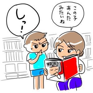 【絵本レビュー】「ゆびたこ」で指吸いをやめるきっかになるのか?