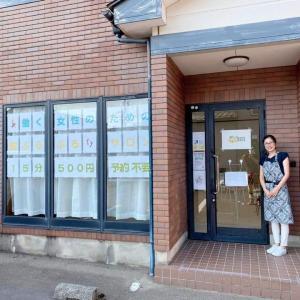 金沢市小坂町 脚ぶるぶるサロン「Nano hana」さんオープン!