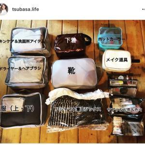 パッキングとTODOリスト〜ハワイ旅行準備②〜