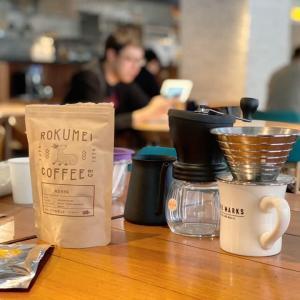 【参加者募集中!】12/1人生を変えてしまうほどのコーヒーを飲む会@川崎
