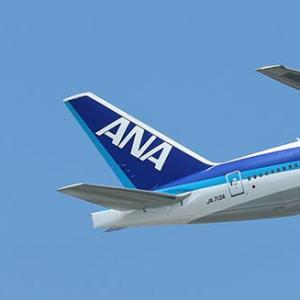 ANA新プレミアムクラスシート仕様機(722)11月16日から福岡・伊丹・札幌でスタート