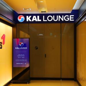ソウル金浦空港国際線ターミナル KALラウンジ レポート