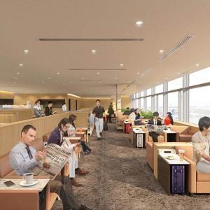 羽田空港 ANA ARRIVAL LOUNGE ダイヤモンド会員は国内線到着時も利用できる