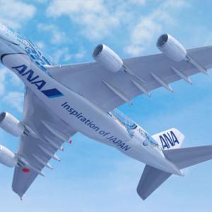 ANAが大型機を削減するとファーストクラスがなくなるのか