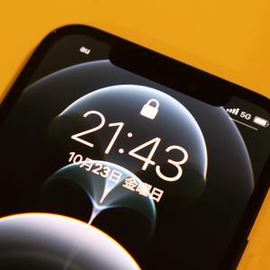 【5Gの速さに感動】iPhone 12 Pro パシフィックブルー ハンズオンレビュー