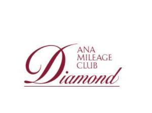 ANAダイヤモンド修行をなぜ繰り返してしまうのか