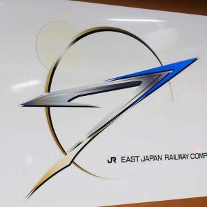 【北陸新幹線・最速】かがやき514号乗車記