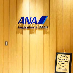 【7/31 UPDATE】  ANAラウンジのアルコール提供状況
