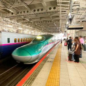 【E5系はやぶさ】仙台=東京グリーン車・乗車記 時間を忘れたい方は