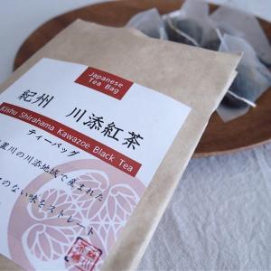 和歌山の紅茶??