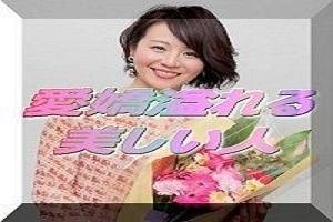 愛嬌溢れるベビーフェイス 元・テレビ東京アナウンサー 大橋未歩さんです