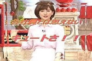 会社員とは思えないチャーミングさ! 宮司愛海アナウンサーです!