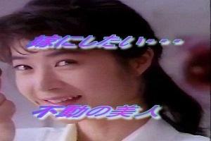 幾つになっても変わらない 不動の美しさ 田中美佐子さんの紹介です