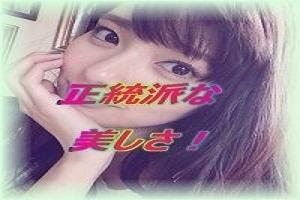 正統派な美しさ 新川優愛さんの紹介です!