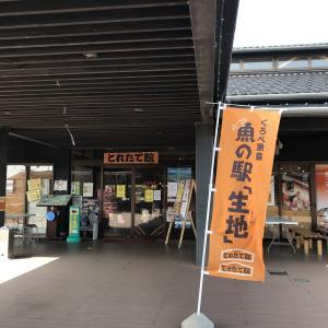 7月23日 富山市で遊ぶ(^-^)vセントラムに乗りました!