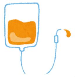 週末は急性胃炎になってしまい、アミティの出動できませんでした( ˃ ˄ ˂̥̥ )