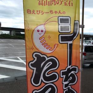 新潟でまったり中!  (⁎˃ᴗ˂⁎)富山でやっと買えたモノ♫