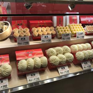 柿を買いに岐阜県へ、551を買いに滋賀県へ(๑°ㅁ°๑)11時間の長距離運転に旦那ヘロヘロ