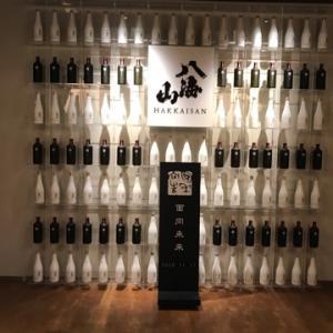 11月10日~13日旅(๑•᎑•๑)八海山のお酒&塩沢産魚沼コシヒカリは最高~新潟大好き♬