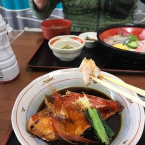 静岡でまったり中(*ˊᵕˋ*)キンメダイを食べて、トリックアートで遊んで来ました♪