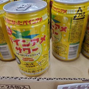 生ジョッキ缶を求めてスーパー巡りをする旦那とそれに付き合う私( ˘ω˘ )代わりに買ったもの!