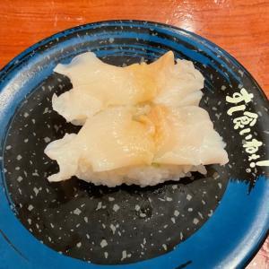 北陸プチオフ会٩(๑> ₃ <)۶すし食いねぇのバイ貝は最高~&小矢部アウトレットパーク