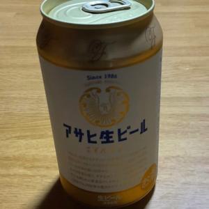 コンビニで普通に売っていたアサヒ生ビール( ๑>ω•́ )ﻭ
