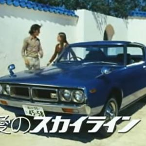 レンタカーで富良野・美瑛を走る٩(๑> ₃ <)۶愛のスカイラインのCMでおなじみケンメリの木!