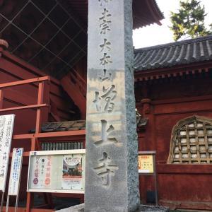 増上寺 ランニング