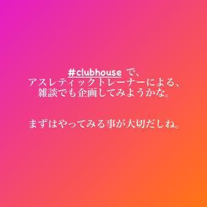 FB、音声チャット開発か=「クラブハウス」に類似—米紙報道