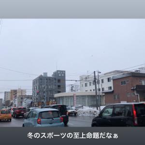 北海道では寒さ対策が重要になります!