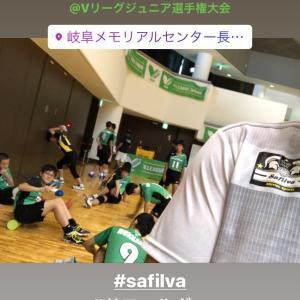 バレーボール帯同in岐阜 第2日目!