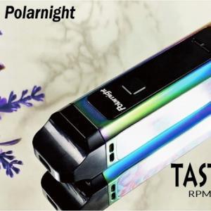 安物買いの銭失いシリーズpart19  パクリ極まれり⁉ Polarnight Taste King RPM 80W