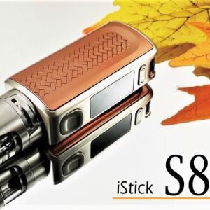 美麗! Eleaf iStick S80 with GZeno Tank レビュー