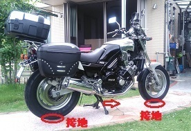 センタースタンドへたり修理 バイクレストア第9弾 YAMAHA FZX750【13】<br />